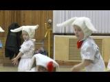 Танец зайчат)))